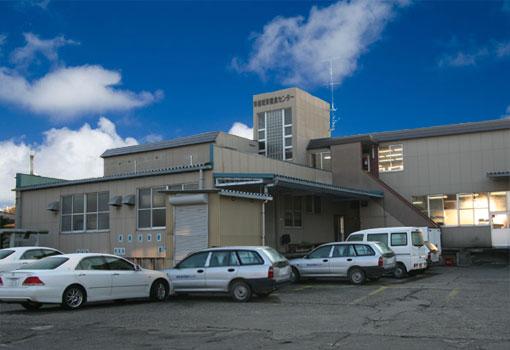 結城栄養食センター